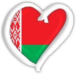 Belarus Eurovision Heart