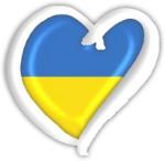 Ukraine Eurovision heart