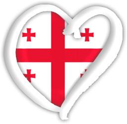 Georgia Eurovision Heart
