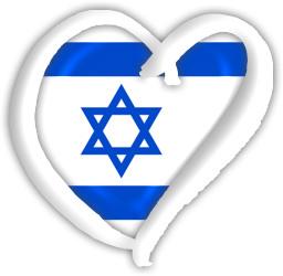 Israel euroviscion heart