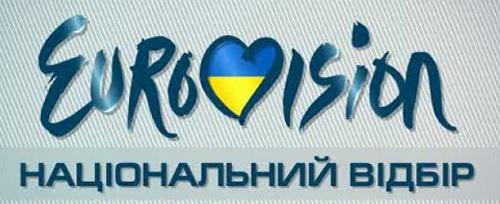 ukraine2013logo