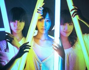 perfume 2