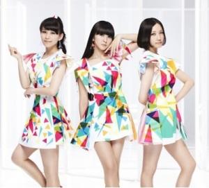 "Single: Perfume - ""1mm"" (2013)"