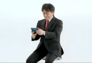 3ds player