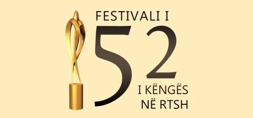 Festivali i Këngës 52